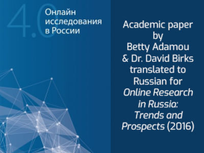 Contribution of paper to Online Market Intelligence in Russia 4.0